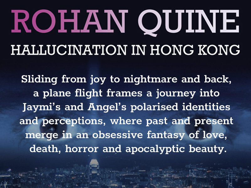 'Hallucination in Hong Kong' by Rohan Quine - banner for mobile