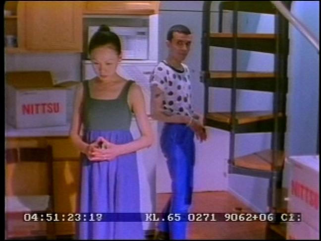 Rohan Quine in 'American Dreams' 28